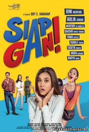 Siap Gan (2017)